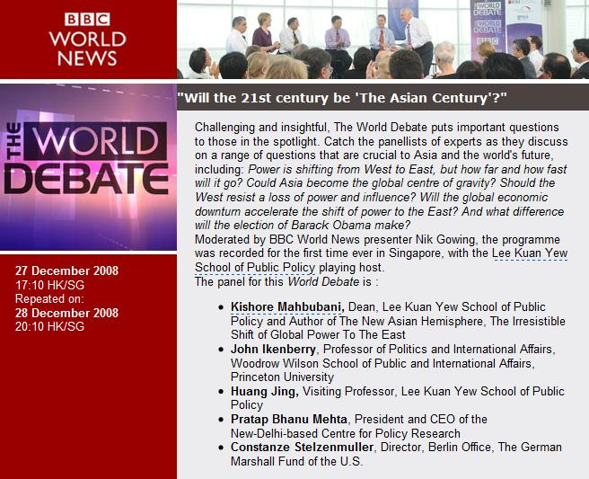 the-world-debate